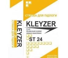 Цементная стяжка Kleyzer ST-24 25 кг