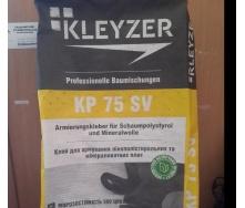 Клей для минеральной ваты Kleyzer KP 75 sv 25 кг