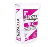 Самовыравнивающаяся смесь для полов Kleyzer FP 49 25 кг