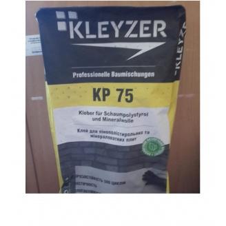 Клей для минваты Kleyzer KP 75