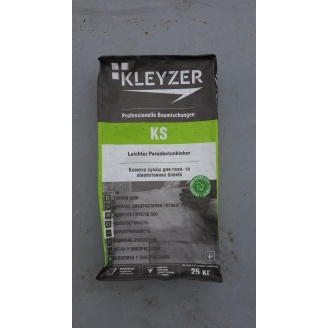 Универсальная клеящая смесь Kleyzer KS для кладки газобетонных блоков 25 кг