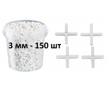 Крестики для плитки 3 мм 150 шт