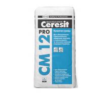 Клеящая смесь Ceresit СМ 12 Pro 27 кг
