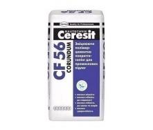 Упрочняющее полимерцементное покрытие-топинг Ceresit CF 56 Corundum 25 кг натуральный