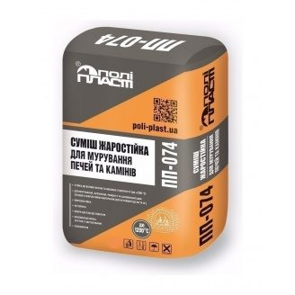 Клеевая смесь жаростойкая для кладки печей и каминов Полипласт ПП-074 10 кг