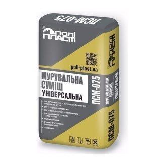 Кладочная смесь универсальная Полипласт ПСМ-075 25 кг