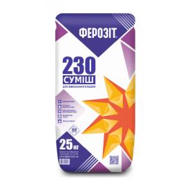 Кладочна суміш ФЕРОЗІТ 230 25 кг