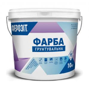 Фарба грунтувальна ФЕРОЗІТ 11 10 кг