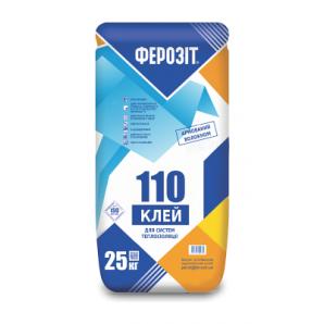 Клеевая смесь Ферозит 110 для армирования 25 кг