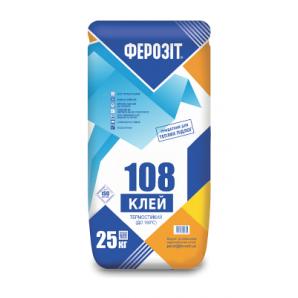 Клеевая смесь Ферозит 108 термостойкая 25 кг