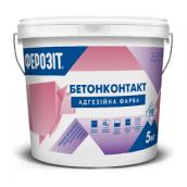 Краска адгезионная ФЕРОЗИТ 17 Бетонконтакт 8 кг