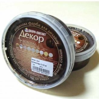Акриловая краска Дніпро-Контакт Декор 150 г шоколад