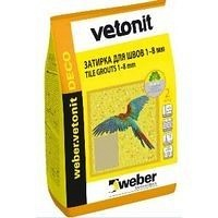 Цементная затирка для швов weber.vetonit DECO 1-8 мм 0,5 кг/м2 2 кг 21 CREAM