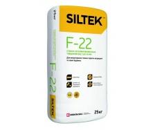 Стяжка для пола легковыравниваемая SILTEK F-22 25 кг