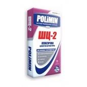 Штукатурка Polimin ШЦ-2 классическая цементная 25 кг
