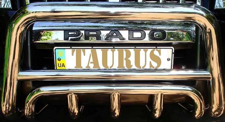 Акционные товары от Taurus TM для ibud.ua
