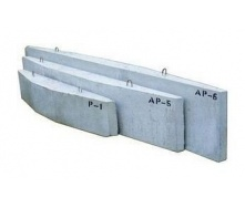 Ригель фундаментный АР5 3000х200х420 мм