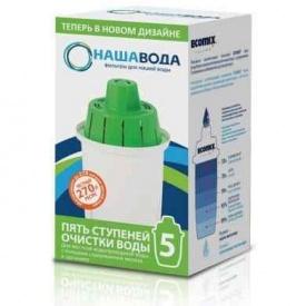 Змінний картридж Наша вода №5 для фільтра-глечика