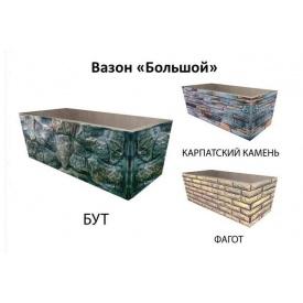 Садовый вазон Большой Киев-Забор 100х50 см