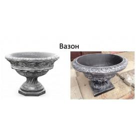Садовый вазон Венеция Киев-Забор 75х100 см