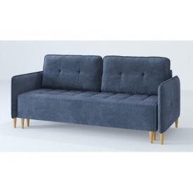 Диван Sofyno Jersy-Джерси 2210х1050х1000 мм синяя ткань