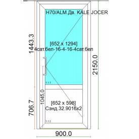 Двери из теплого алюминия HOFFMANN 70 900х2100 см