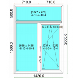 Окно энергосберегающее 7-камерное Ultra 7 1420x2000 мм, цвет антрацит