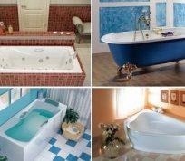 Яку ванну вибрати: чавунну, акрилову, сталеву, з литого каменю