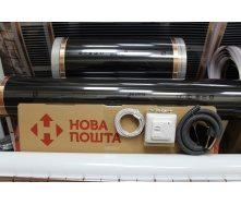 Инфракрасный пол Hi Heat In-Therm 4 м2