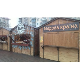 Торговий кіоск Промконтракт дерев'яний 4,5х2,25 м