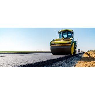 Капитальный ремонт дороги