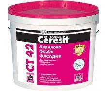 Фасадная акриловая краска Ceresit CT 42 10 л