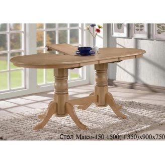Обеденный стол ONDER MEBLI Mateo 150 античный беж