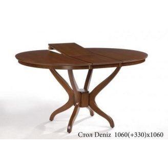 Обеденный стол ONDER MEBLI Deniz шоколад