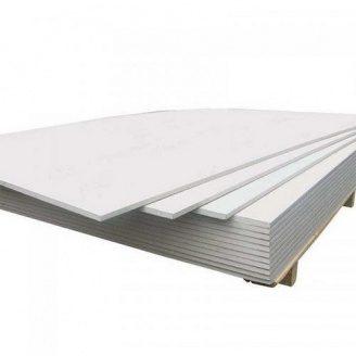 Гипсокартон KNAUF потолочный 9,5 мм 1,2x2,5 м 68 шт/пал