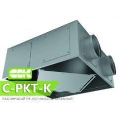 C-PKT-K теплоутилизатор пластинчатый канальный круглый