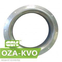 OZA-KVO входной коллектор