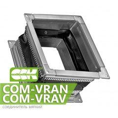 COM-VRAN, COM-VRAV соединители мягкие