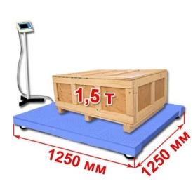 Весы платформенные 1500 кг