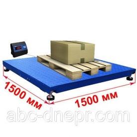 Весы платформенные 1,5x1,5 м