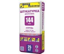 Штукатурка Короїд Будмайстер ТИНК-144 (сіра) 25 кг