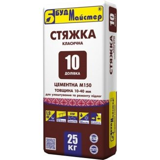 Стяжка Будмайстер долівку-10 (М-150) 25 кг