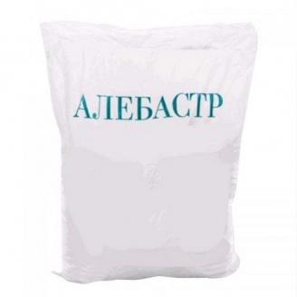 Алебастр Г-5 1 кг