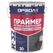 Праймер бітумно-каучуковий Ореол-1 10 л