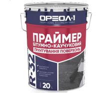 Праймер битумно-каучуковый Ореол-1 10 л