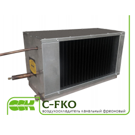 Фреоновый теплообменник канальный C-FKO-50-25
