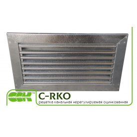Решетки для вентиляции канальные нерегулируемые C-RKO-50-25