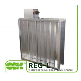 Універсальний повітряний клапан REG-L