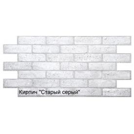 """Листовая стеновая панель пвх Кирпич """"Старый серый"""", Регул"""