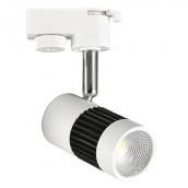 Светильник светодиодный трековый Horoz Electric Milano-8 8 Вт 4200К белый (018-008-0008)